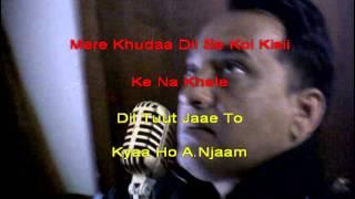 Ye Jo Mohabbat karaoke