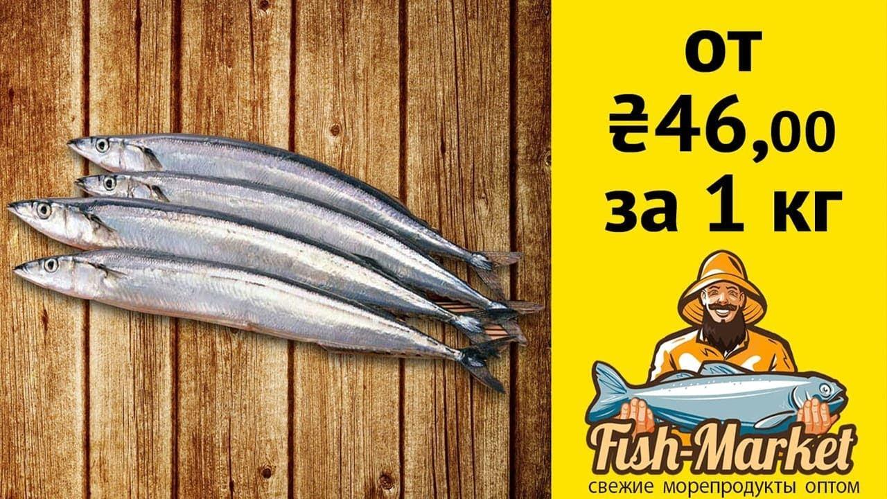 Сахалинский икорный дом предлагает лучшие цены на свежемороженую горбушу в москве!. Чтобы купить горбушу, высокого качества и насыщенного вкуса, загляните к нам в интернет-магазин мы самостоятельно производим отлов и обработку рыбы, а потому гарантируем.