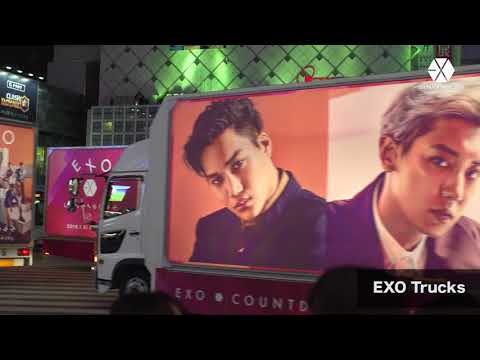 EXO / EXO SHIBUYA JACK 2018 〜 JAPAN 1st ALBUM『COUNTDOWN』〜