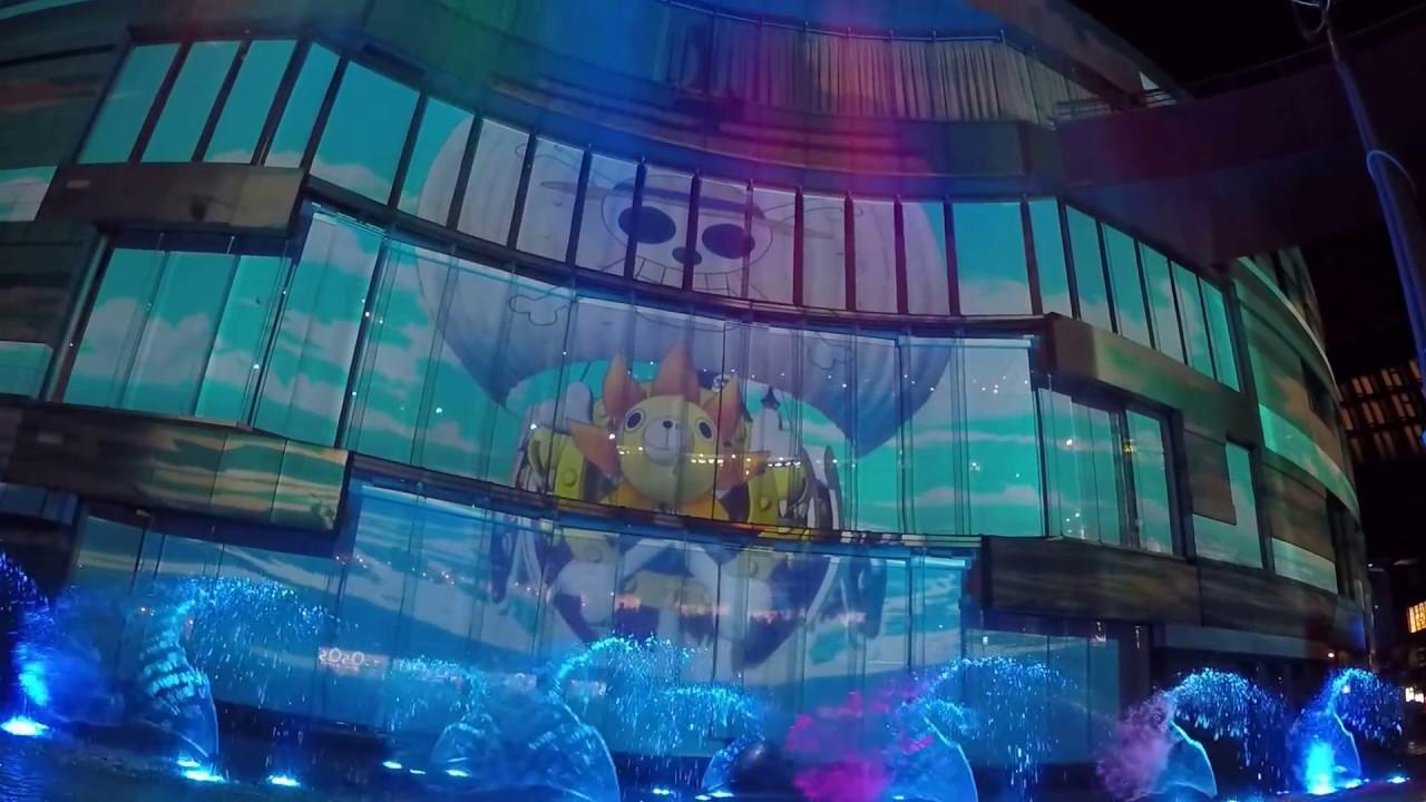 九州福岡。博多運河城「海賊王3D光雕投影噴水秀」