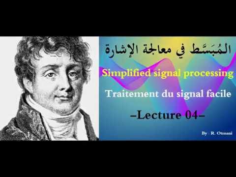 الدرس الرابع - مفهوم الطاقة والقدرة بالنسبة للإشارات (Energy and Power of signal)