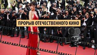 Прорыв отечественного кино в Казахстане