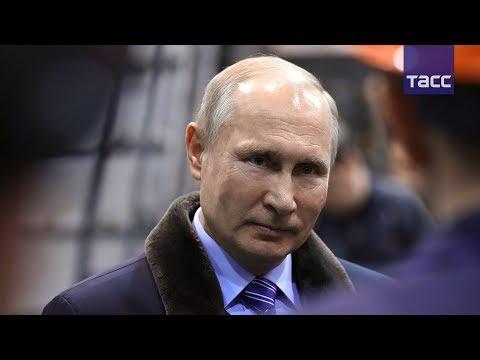 Путин: МРОТ и прожиточный минимум уравняют с 1 мая 2018 года