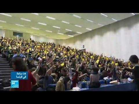 فرنسا.. طلاب جامعة العلوم السياسية بباريس يعتصمون احتجاجا على سياسات ماكرون  - 18:22-2018 / 4 / 20