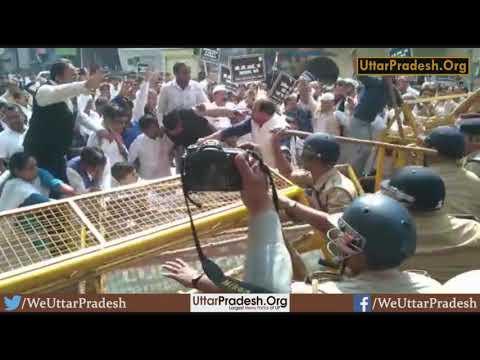 Congress protest in Lucknow CBI Office - पुलिस और कार्यकर्ताओं में झड़प