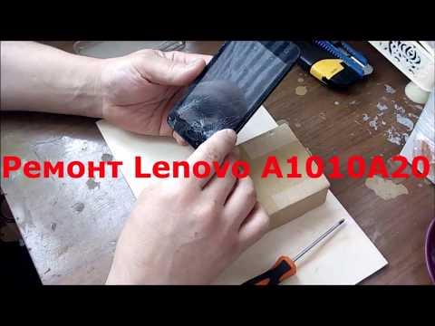 Lenovo A1010A20 замена сенсорного стекла #Lenovo