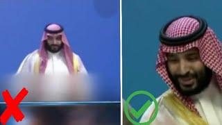 كذب قناة الجزيرة في عُزلة محمد بن سلمان بـ قمة العشرين