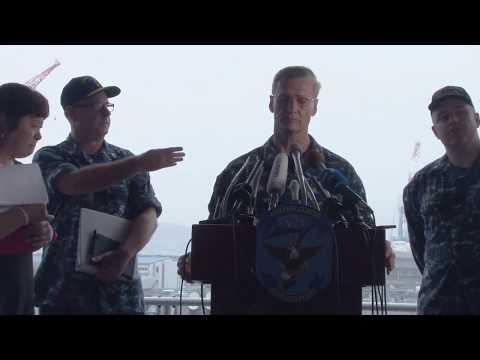 USS Fitzgerald Press Conference: Vice Adm. Joseph Aucoin