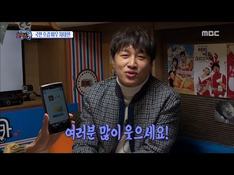 [Section TV] 섹션 TV - Cha Taehyeon, Measure the age of a face 20171217