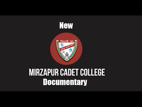 Mirzapur Cadet College Official Documentary-2016 - TAL Production
