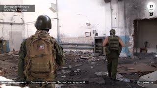 """Запретный Донбасс. Сутки на передовой с бригадой """"Восток"""". Часть 2"""