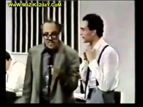 اجمد مشهد كوميدي في تاريخ المسرح ( ممنوع من العرض)