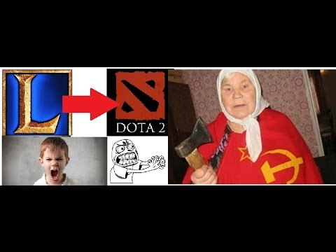2017 From LOL To DOTA ...  Disaster..