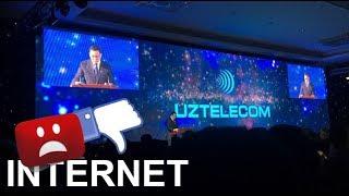 INTERNET QANDAY ISHLAYDI / O'ZBEKISTONDAGI INTERNET