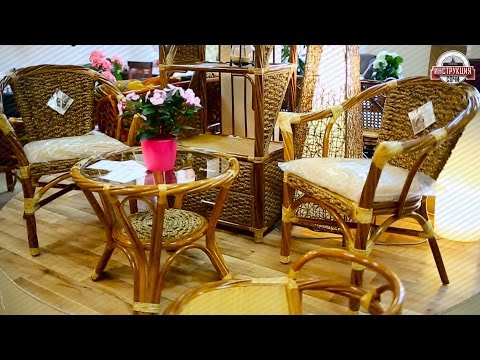 Мебель из ротанга в Сочи - магазин «Palma»