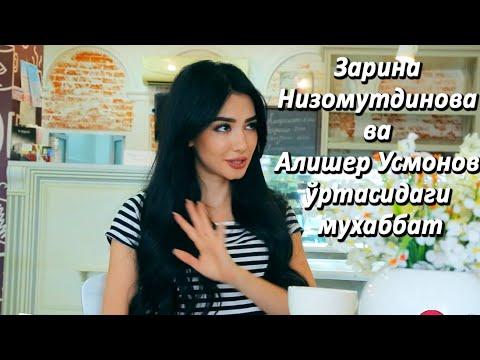 Зарина Низомутдинова ва Алишер Усмонов ўртасидаги мухаббат