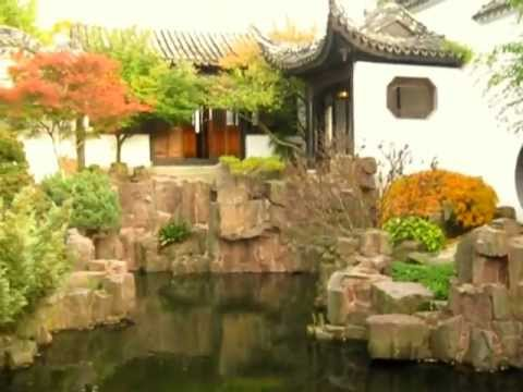 Chinese Scholar's Garden, Snug harbor, Staten Island, New York
