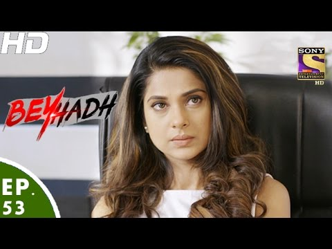 Image result for beyhadh episode 53