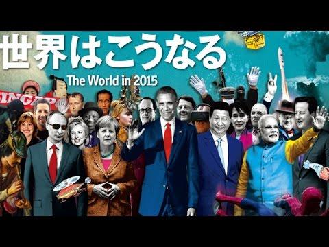 V Guerrilla Economist Youtube 2015 The Economist 2...