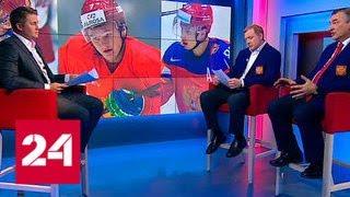 За Россию вступились ведущие международные федерации по зимним видам спорта - Россия 24