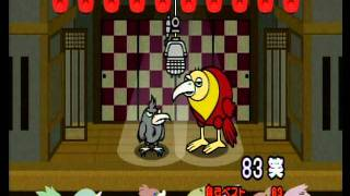 リズムゲーム 「まんざい」 thumbnail