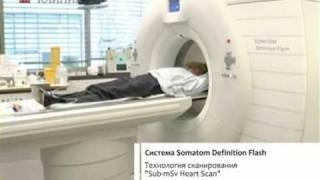 Компьютерная томография - процедура диагностики.mpg(, 2011-04-19T11:41:42.000Z)