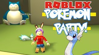POKEMON PARTY CARD OPENING IN ROBLOX - France JEUX RADIOJH