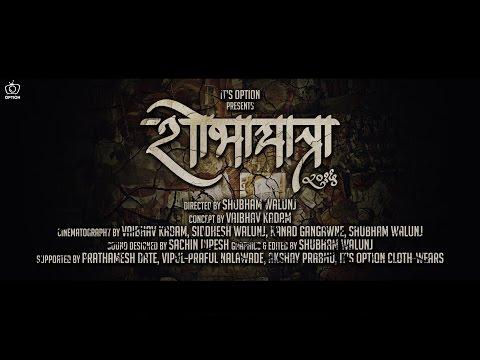Girgaon Shobhayatra 2016 | Highlights | It's Option | Shubham Walunj (Gudi Padwa 2016)
