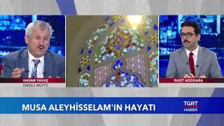 Hasan Yavaş İle Sahur Vakti | 24. Gün | 8 Haziran 2018