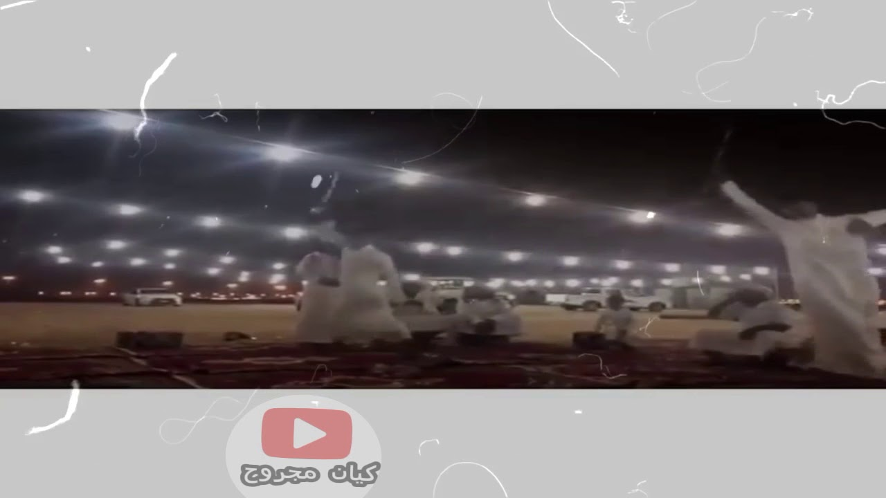 من رضا بالمهونه لايدور قدر مرخص النفس عمره مايحصل مقام/🙋🌻