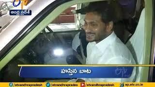 6 PM | Ghantaravam | News Headlines | 1st June 2020 | ETV Andhra Pradesh
