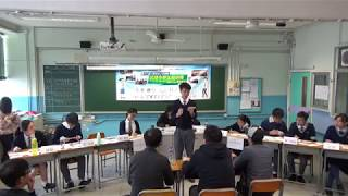 Publication Date: 2018-12-15 | Video Title: 181215 基本法盃粵語組十六強 (中華基督教會蒙民偉書院