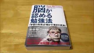 365冊のことば(読書から行動へ) http://blog.livedoor.jp/kotoba201507/