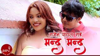 Manda Manda by Rajesh Payal Rai HD
