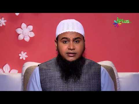 Bayhayai Ke Is Daur Mein Allah Ka Khauf Hi Hame Zina Se Bacha Sakta Hai By Shaikh Muhammad Muaz Abu