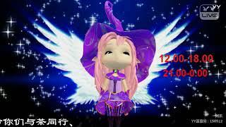 YY 神曲 阿茶 -《神度》(Artists・Sing・Music・Dance・Instrument・Talent Shows・DJ・KPOP・Remix・LIVE)