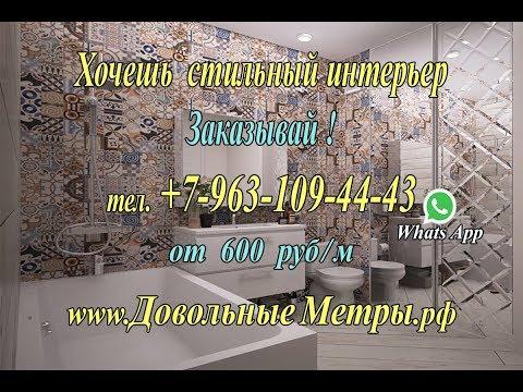 Дизайн-проект 2 ком. квартиры 76 кв.м Пенза