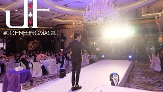 : : 魔術師 John Fung : :  STAGE MAGIC HIGHLIGHTS