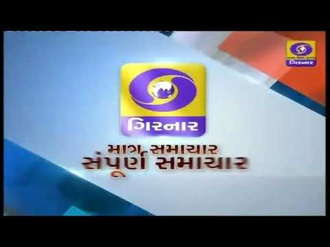 Mid Day News Live @ 1.00 PM | 08-08-2019