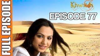 Khwaish - Episode 77