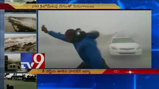 Hurricane Irma terror caught on camera! - TV9