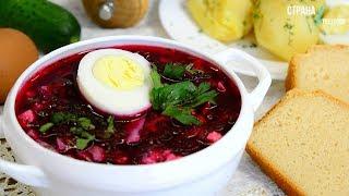 Свекольник / Холодный Суп