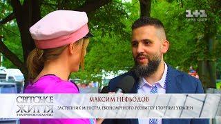 Заступник міністра економіки Максим Нефьодов змагається у стилі з міністром інфраструктури Омеляном
