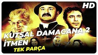Kutsal Damacana 2 İtmen  Şafak Sezer Türk Komedi Filmi Tek Parça (HD)
