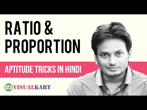 Ratio and Proportion in Hindi