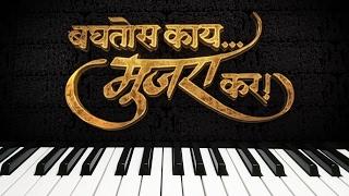 Download Hindi Video Songs - Baghtos Kay Mujra Kar | Title Track | Instrumental On Keyboard