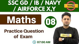 Class 08 ||#SSC GD/IB/AIRFORCE X,Y/NAVY || Maths|By Manjeet Sir| Practice Q. of Exam