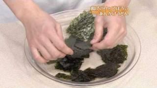 「揚げのりとごぼうのあんかけうどん/小松菜とえのきのあえもの」 thumbnail