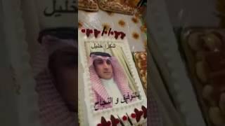 """الفيديو ..احتفال تقاعد المعلم """" العميريني """" قتيل شقة القاهرة مع طلابه"""
