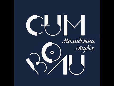 Радіо Буковина: Анонс рубрики